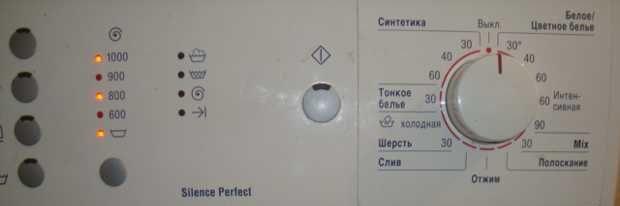 Ошибка F21 стиральная машина БОШ (BOSCH)