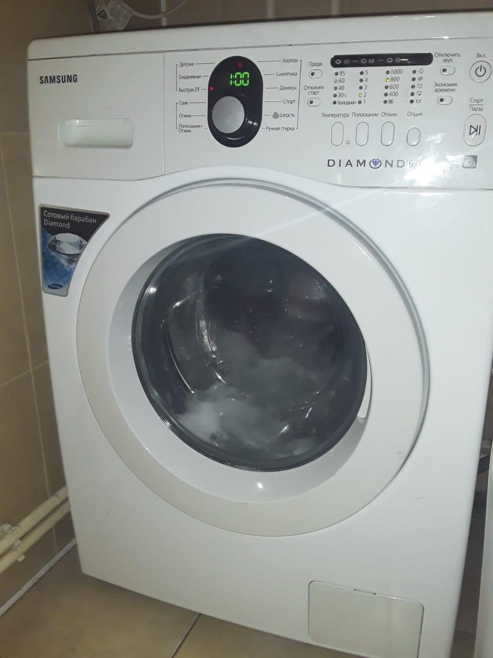 Ремонт стиральной машины Самсунг Пермь